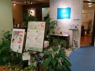 福岡天神イムズサロンが10周年を迎えました!キャンペーン開催中の画像