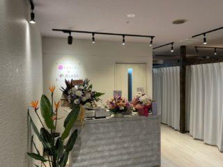 目の美容院川崎サロン| 疲れ目と体のリラクゼーションサロンの画像