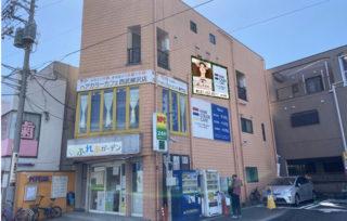 目の美容院西武柳沢| 疲れ目と体のリラクゼーションサロンの画像