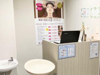 目の美容院湘南台サロン| 疲れ目と体のリラクゼーションサロンの画像