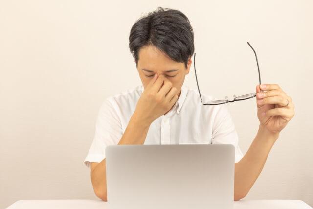 パソコン作業やスマホによる目の疲れ